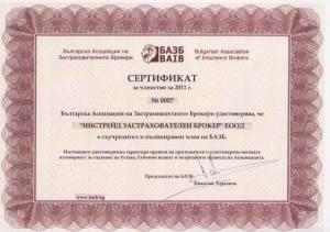 certificat-baib-600