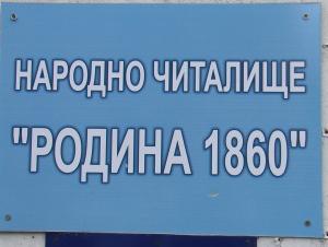 IMGA3859