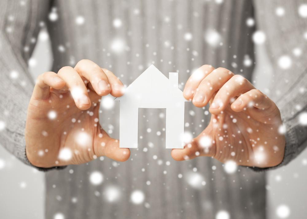 Коледна промоция на застраховки имущество